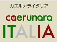 カエルナライタリア - Circolo Macchina