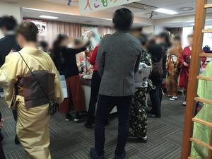 本日最終日!&レトロバッグ - KIMONO OLD&NEW たんす屋津田沼店の毎日が宝市