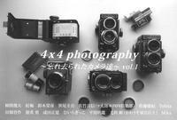 4x4写真展に参加します - efke fan (かわうそ ふぁん)
