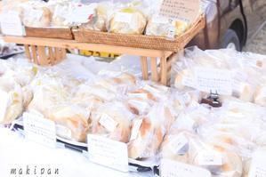 4月2(日)かつぬま朝市 - マキパン・・・homebake パンとお菓子と時々ワイン・・・
