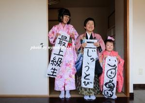 よみうり写真大賞冬の部 優秀賞 - nyaokoさんちの家族時間