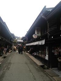 飛騨高山の古い町並み - Les feuilles du coeur