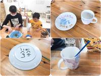 本日の陶芸教室 Vol.621 - 陶工房スタジオ ル・ポット