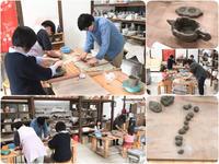 本日の陶芸教室 Vol.622 - 陶工房スタジオ ル・ポット