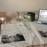 ラジオと英語とヨーグルトと - 福岡で自家製酵母のパン教室をはじめました/ Danchi ダンチ