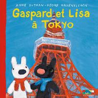 4月5日から東京・新宿高島屋で展覧会「リサとガスパールの絵本の世界展」が開催 - 星公二のアート・イベントブログ