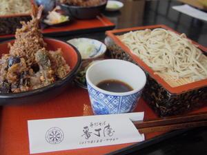 ミックス天丼セット:番丁庵(八戸市) - 津軽ジェンヌのcafe日記