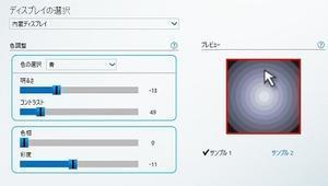 パソコン工房17.3インチ大画面ノートPC 購入して10日間の使用感レビュー - 白ロム転売法