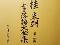 頼りない稲田&昭恵の本質&ことしの花見はこれでいこう - 梟通信~ホンの戯言