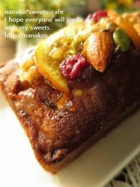 ドライフルーツのパウンドケーキ♪ - nanako*sweets-cafe♪