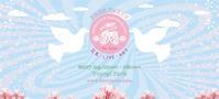 春風2017に月のかけら出店いたします!!! - 月のかけら~モーフの旅と世界の天然石のブログ☆