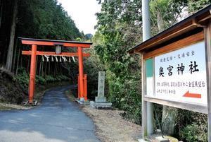 琵琶湖が望める高台にある神社 - ホンマ!気楽おっさんの蓼科偶感