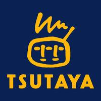 """レミオロメン""""Sakura""""オーケストラ・バージョン・動画 - レミオロメン・藤巻亮太に""""春よ来い"""" (by 平春来)"""