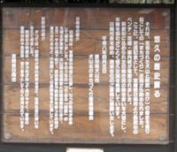 犬山城 - モクもく写真館