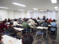 (一社)愛知県鍼灸師会主催 「後期高齢者医療取扱説明会」及び「経過報告書作成指導会」が開催され、参加ならびに運営をいたしました - 東洋医学総合はりきゅう治療院 一鍼 ~健やかに晴れやかに~