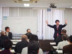 (一社)愛知県鍼灸師会主催 「後期高齢者医療取扱説明会」及び「経過報告書作成指導会」が開催され、参加ならびに運営をいたしました - 東洋医学総合はりきゅう治療院一鍼~健やかに晴れやかに~