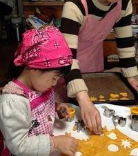 春休みの孫とクッキー作り・・・ - あじさい通信・ブログ版