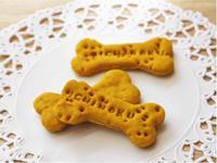 ウコンのクッキー入荷 - SUPER DOGS blog