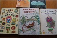 残り物に福 - あずきのばあばの、のんびり日記