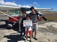 春休みで家族での旅行が増えてきましたね - ENJOY FLYING ~ セブの空