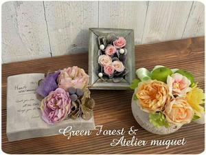 Green Forest × Atelier muguet コラボアレンジ。 - Atelier muguet diary