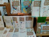 子どもたちが作る『今月のふくてんちょー』のWSのナビゲーターとデザインを担当しました。 - RT ART