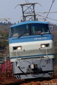 陰と陽。 - 山陽路を往く列車たち