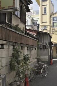 「裏 町」 - hal@kyoto