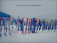 来シーズンのスキー試乗会 - ハーブガーデン便り