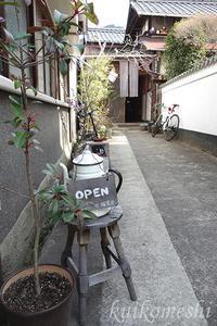 【豊田市】ろじうらのカフェ バンバン堂 2 - クイコ飯-2