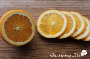 ドライなオレンジ - gland ころころどんぐりの楽しい毎日