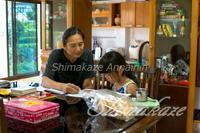 毎週土曜日はタイ語の日♪ - Shimakaze Life     ~家族3人ゆる~い時間をプーケット島で楽しんでおります~