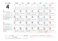 4月スケジュール - 札幌のヨガ studio kaya の blog