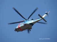 ヘリコプター - Photo Album