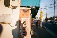 たばこ - アワジシマイッシュウ(某島民)