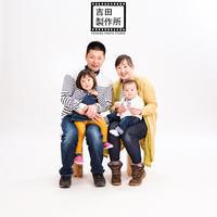 ITO Family - ヨシダシャシンカンのヨシダイアリー