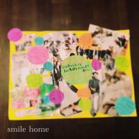 自分自身を俯瞰する時間 - smile home ~ 整理収納アドバイザー須藤有紀が綴る ゆるゆるお片づけ日記@三重県四日市 ~