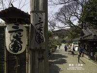 """よこはま 三渓園 お散歩フォト Vol.01 - ATELIER 302 """" 時の色 """""""