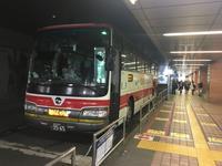 京浜急行バス(横浜駅→東京ディズニーランド) - バスマニア Bus Mania.JP