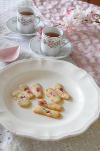 桜色のサブレ - 暮らしを紡ぐ