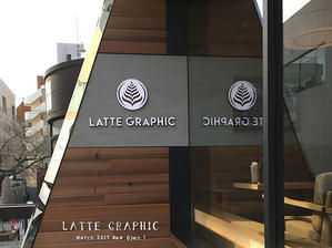 LATTE GRAPHIC ラテグラフィック    自由が丘店 - Favorite place  - cafe hopping -