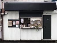 3月27日月曜日です♪ - 上福岡のコーヒー屋さん ChieCoffeeのブログ