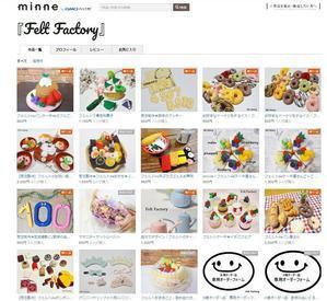 期間限定!minneでお得にお買い物 - maruwa★taroのFelt Factory