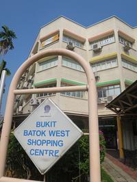 Tiong Bahru Lor Mee @ Bukit Batok - よく飲むオバチャン☆本日のメニュー