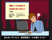 Amazon(03-6912-9409) - インターネットトラブル
