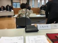 平成29年第1回紀北広域連合議会定例会が開会されました~ - 三鬼和昭の『続・日々是好日』