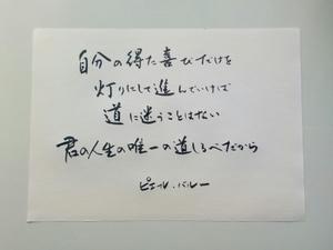 3/27   旧暦3/1 - アートっと