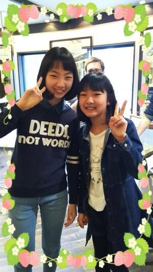 チャリティカットo(^-^o)(o^-^)o - YU=Nのkimamaなブログ