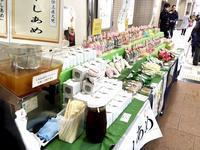 エキュート立川、参上! - 【飴屋通信】 京都の飴工房「岩井製菓」のブログ