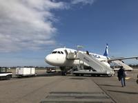Air Corsica(エール・コルシカ航空)について - おフランスの魅力
